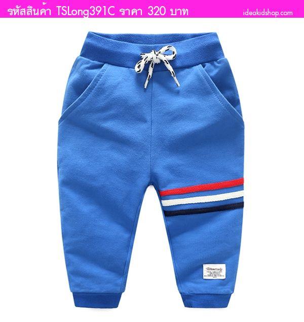 กางเกงวอร์มขายาว แถบคาด หนูน้อยเพิลเพิล สีน้ำเงิน