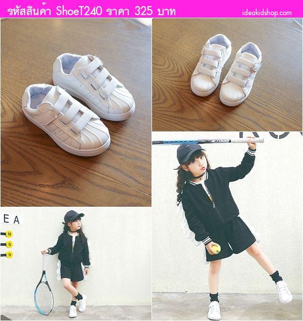 รองเท้าผ้าใบสไตล์สปอร์ต Fashion Starcool สีขาว