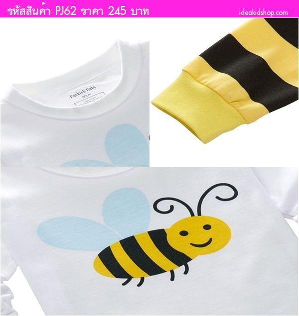 ชุดนอนเด็กน่าเลิฟผึ้งน้อย Bee สีขาวเหลือง