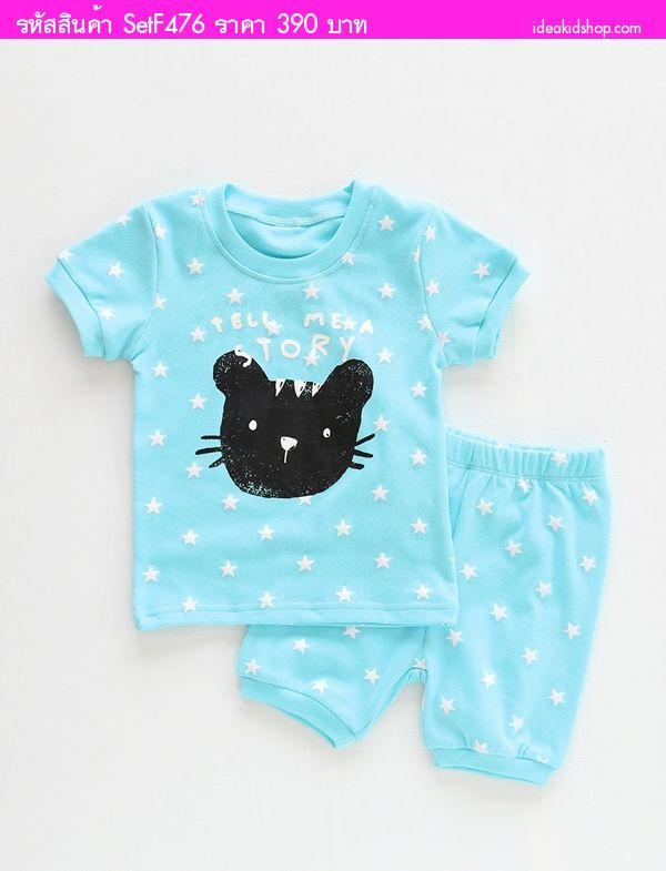 ชุดเสื้อกางเกงแมวเหมียว Tell Me A Story สีฟ้า