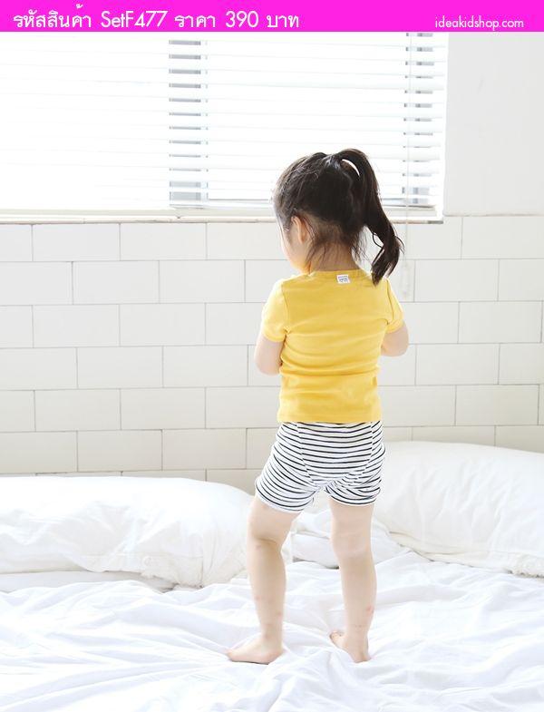 ชุดเสื้อกางเกงหนูน้อย เจ้าเจี๊ยบสุดเท่ สีเหลืองขาว