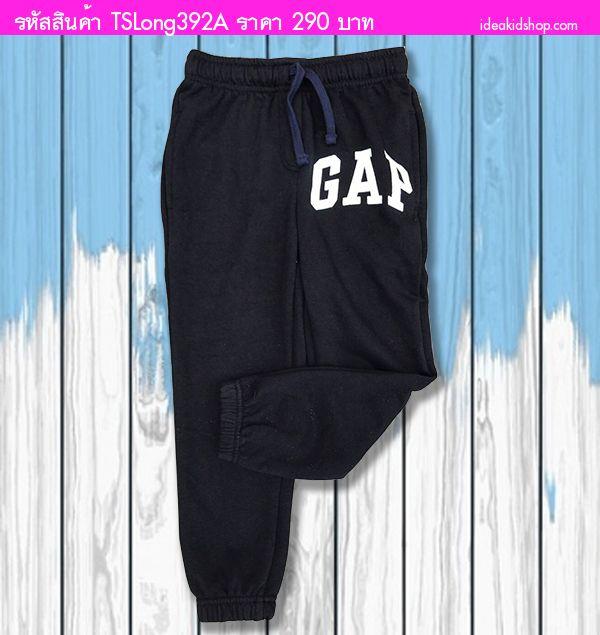 กางเกงวอร์มขายาวหนุ่มน้อยเบอร์นาร์ท GAP สีดำ