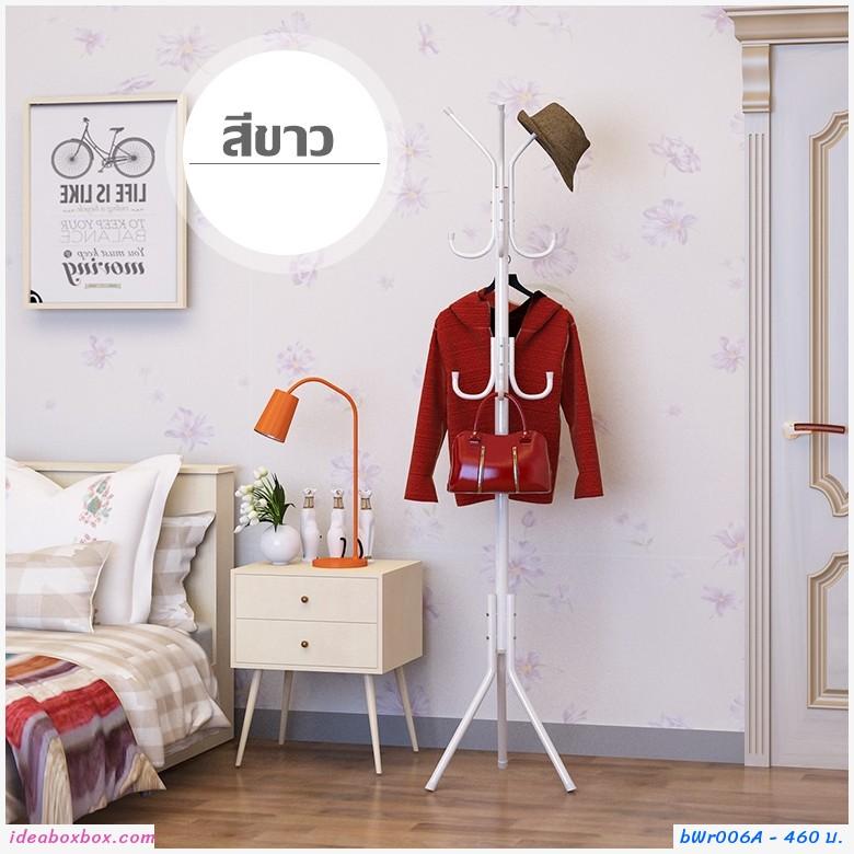 ราวแขวนแบบแฉก Hanging Clothes rack สีขาว