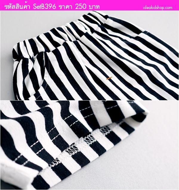 ชุดเสื้อกล้ามกางเกง เพนกวินน้อย ลายทาง สีดำขาว