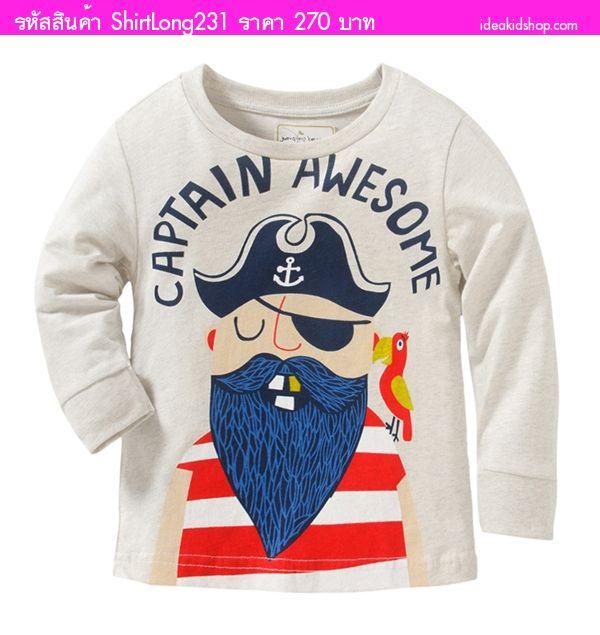 เสื้อแขนยาวสุดเท่ Captain Awesome สีขาวเทา