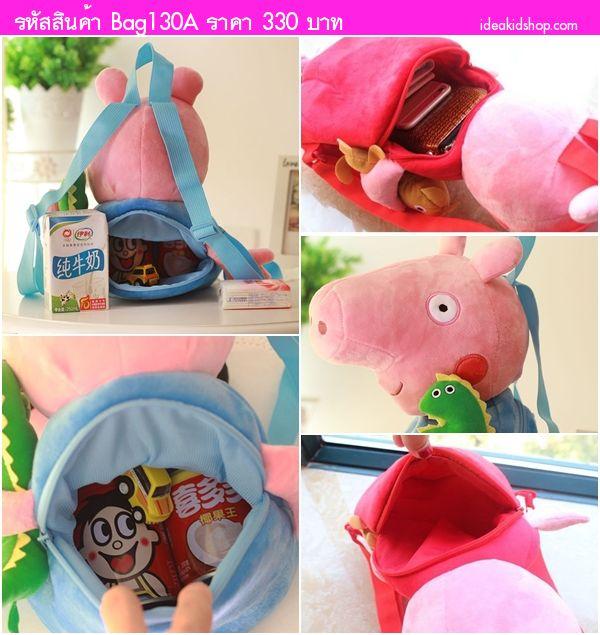 กระเป๋าสะพายหลังแฟชั่นหมูหมู PEPPA PIG สีฟ้า