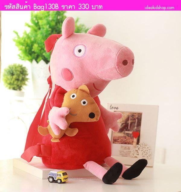 กระเป๋าสะพายหลังแฟชั่นหมูหมู PEPPA PIG สีแดง