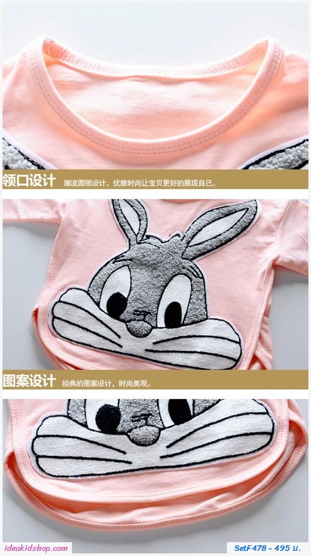 ชุดเสื้อกางเกงเลกกิ้ง Buck Bunny ลายทาง สีชมพู