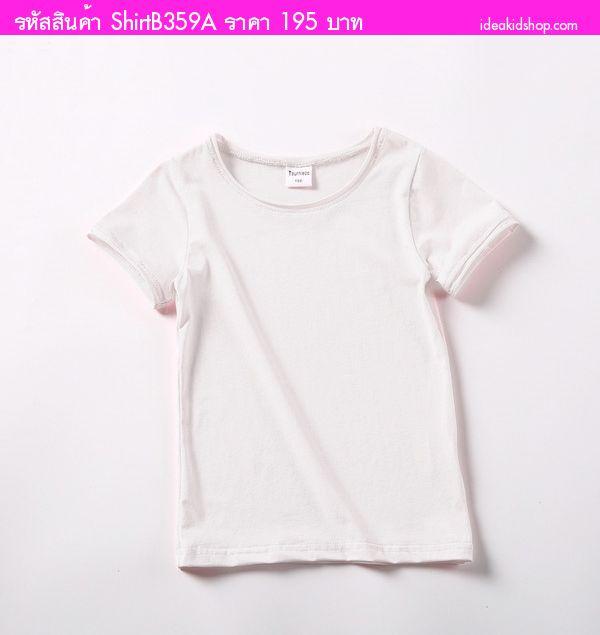 เสื้อยืดพื้นเรียบหนูน้อยโอกิ สีขาว