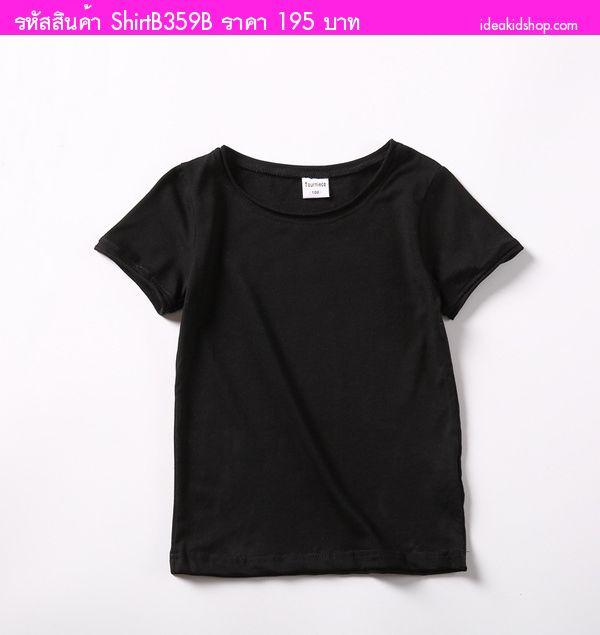 เสื้อยืดพื้นเรียบหนูน้อยโอกิ สีดำ