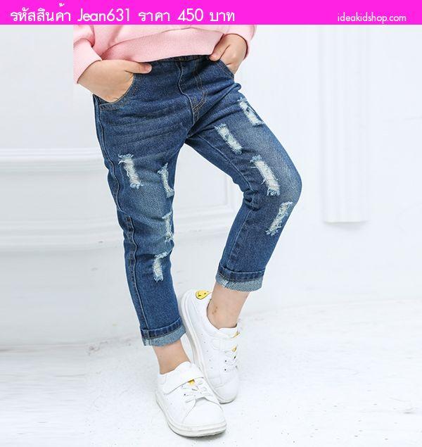 กางเกงยีนส์ขายาวหนูน้อยแอนดี้ ปาดรอยขาด สียีนส์