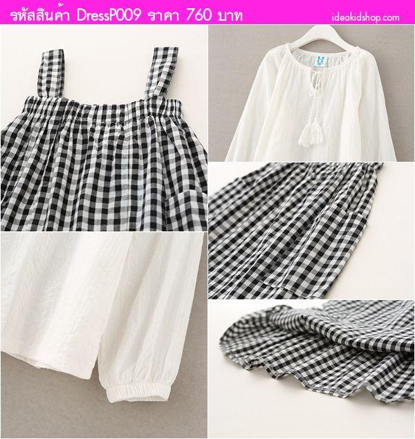เดรสเอี๊ยม+เสื้อ หนูรีอาร์ลายสก๊อต สีขาวดำ(2ชิ้น)