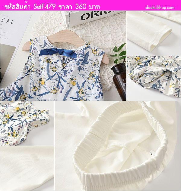ชุดเสื้อกางเกงเลกกิ้ง สาวดอกไม้ สีฟ้าขาว