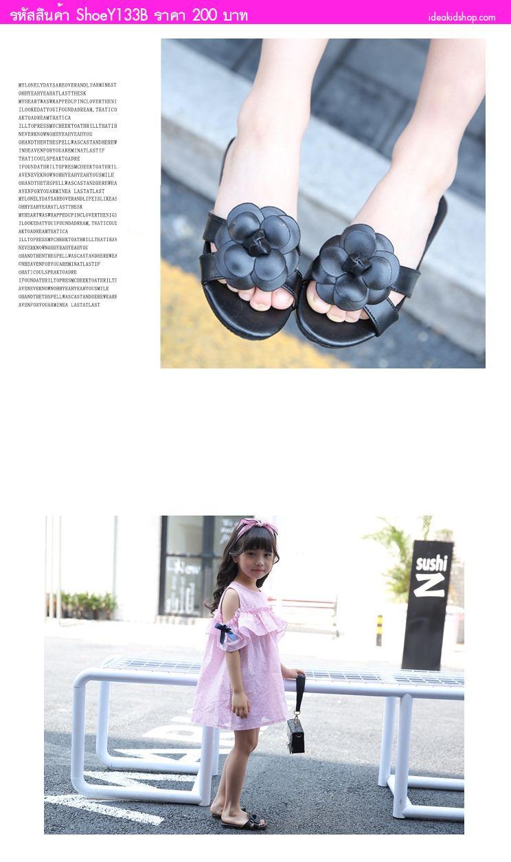 รองเท้าแตะคุณหนูสเตล่า ติดดอกไม้ Chanel สีดำ