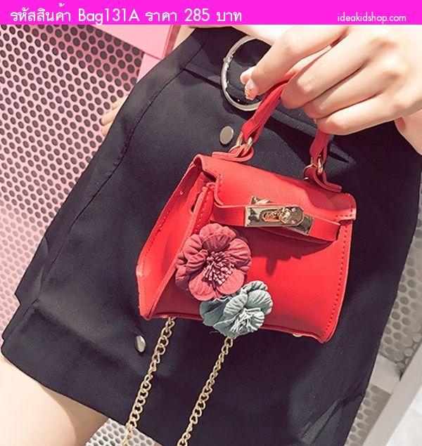 กระเป๋าสะพาย สไตล์ Chanel ดอกไม้แฮนด์เมด สีแดง