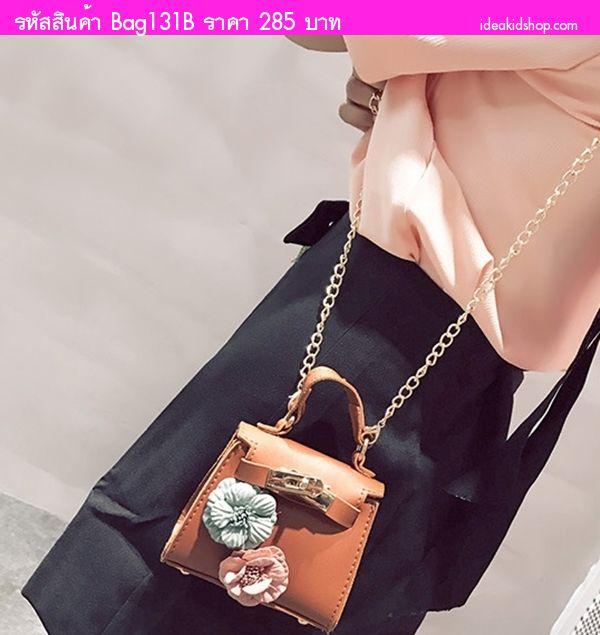 กระเป๋าสะพาย สไตล์ Chanel ดอกไม้แฮนด์เมด สีน้ำตาล