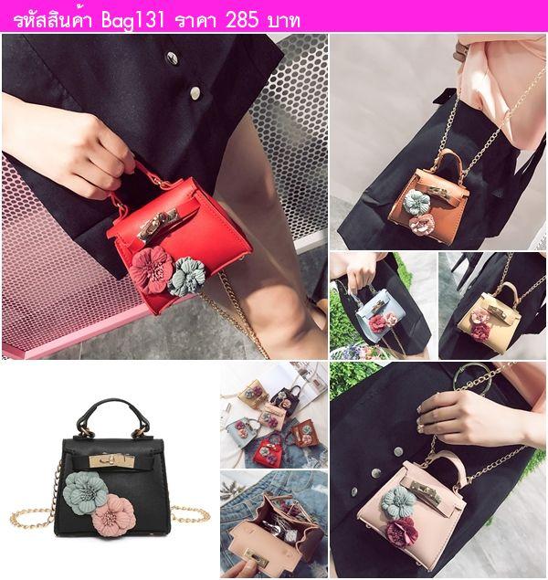 กระเป๋าสะพาย สไตล์ Chanel ดอกไม้แฮนด์เมด สีชมพู