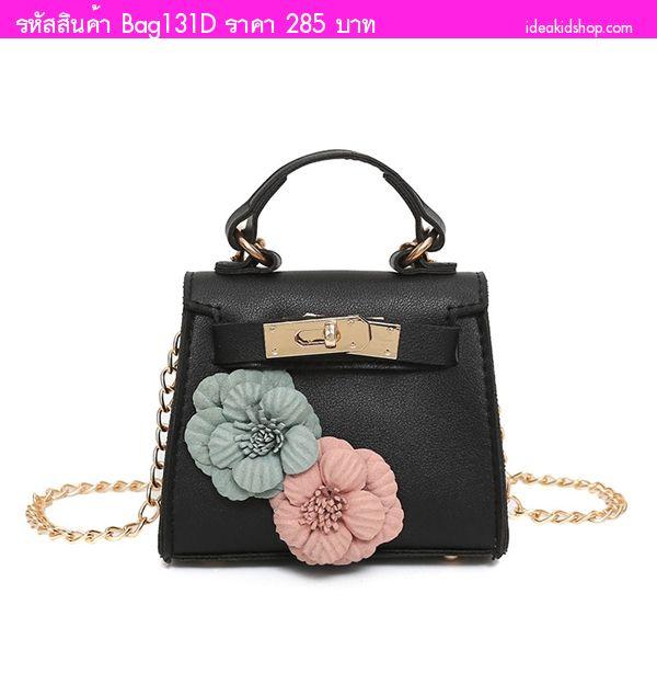 กระเป๋าสะพาย สไตล์ Chanel ดอกไม้แฮนด์เมด สีดำ