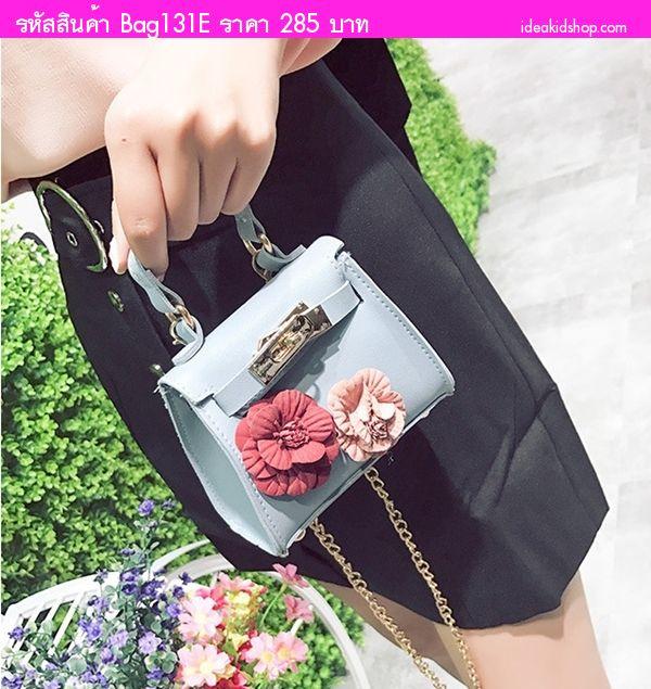 กระเป๋าสะพาย สไตล์ Chanel ดอกไม้แฮนด์เมด สีฟ้า