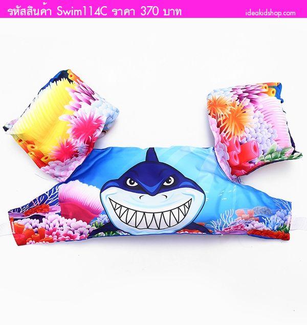 ชูชีพว่ายน้ำ ลายฉลาม สีน้ำเงินขาว