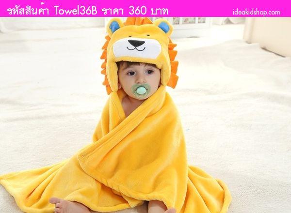ผ้าคลุมอาบน้ำเด็ก ลายลูกหมี