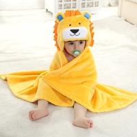 ผ้าคลุมอาบน้ำเด็ก-ลายสิงโต