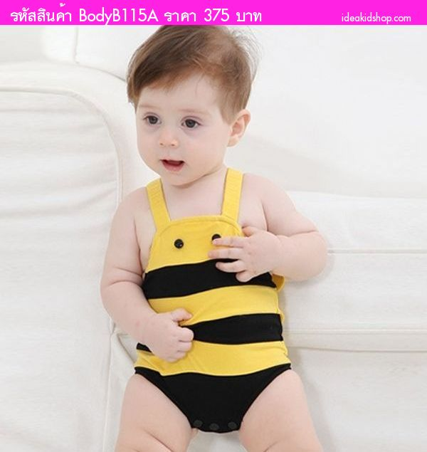 บอดี้สูทแฟนซีคุณหนู ลายผึ้งน้อย สีเหลือง