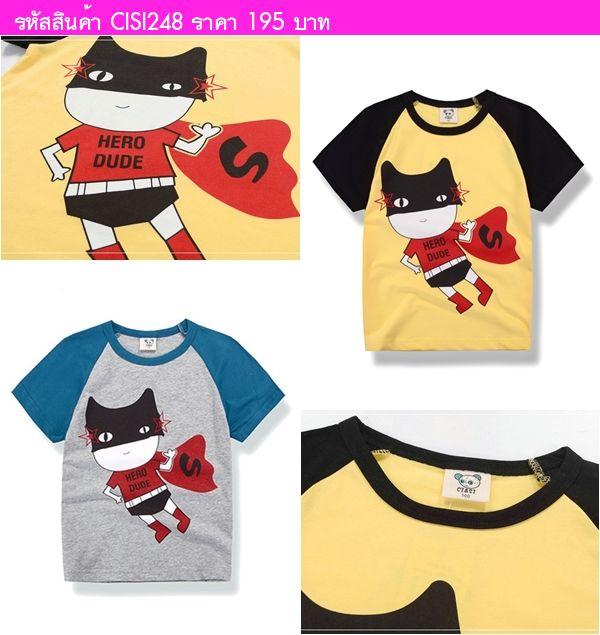 เสื้อยืดเด็กแฟชั่น Super Cat Hero สีเหลืองดำ