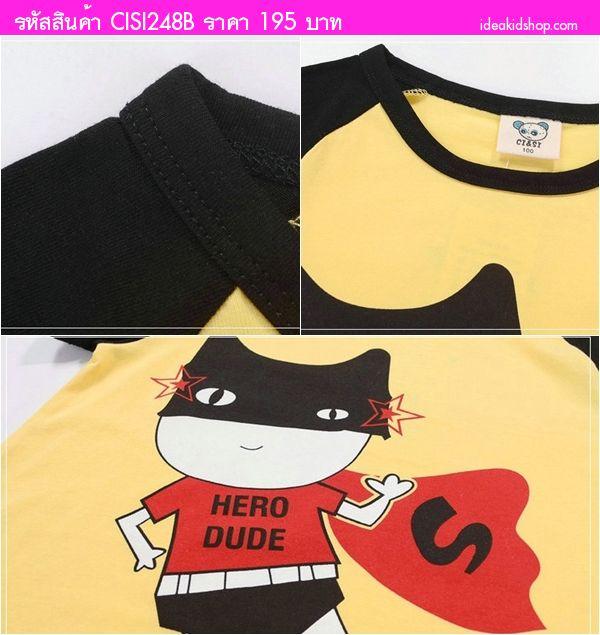 เสื้อยืดเด็กแฟชั่น Super Cat Hero สีเทาฟ้า