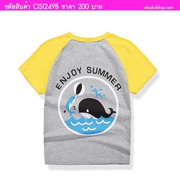 เสื้อยืดเด็กสะพายกล้อง Over The Ocean สีเทาเหลือง