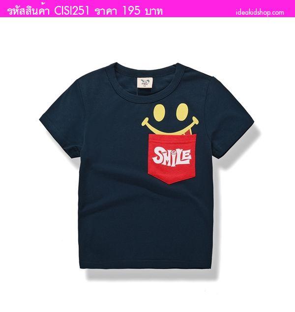 เสื้อยืดหน้ายิ้ม Super Smile สีกรม