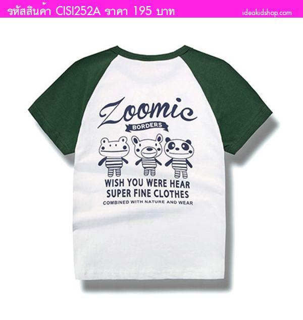 เสื้อยืดเด็ก กบเคโรโระ Zoomic สีแดง