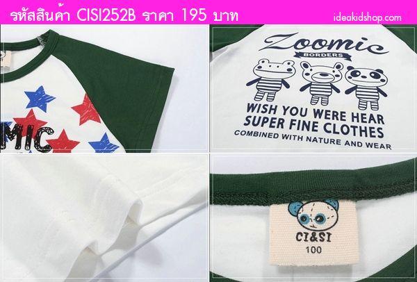 เสื้อยืดเด็ก กบเคโรโระ Zoomic สีเขียว