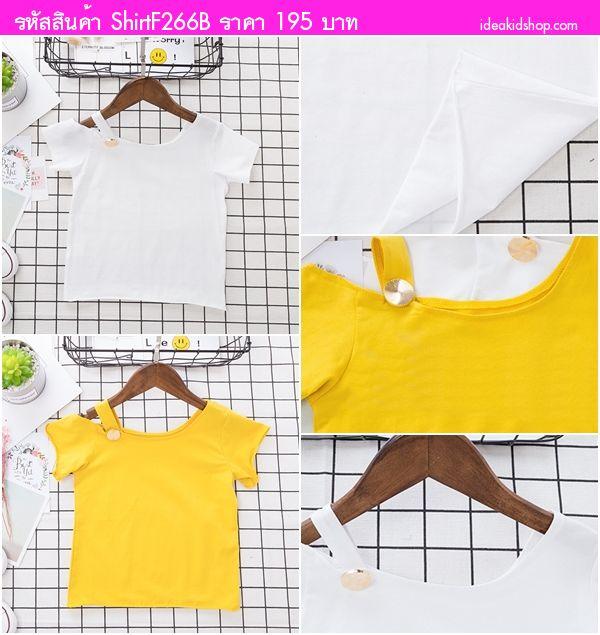 เสื้อยืดเปิดไหล่ข้าง หนูน้อยลิซซี่ สีเหลือง