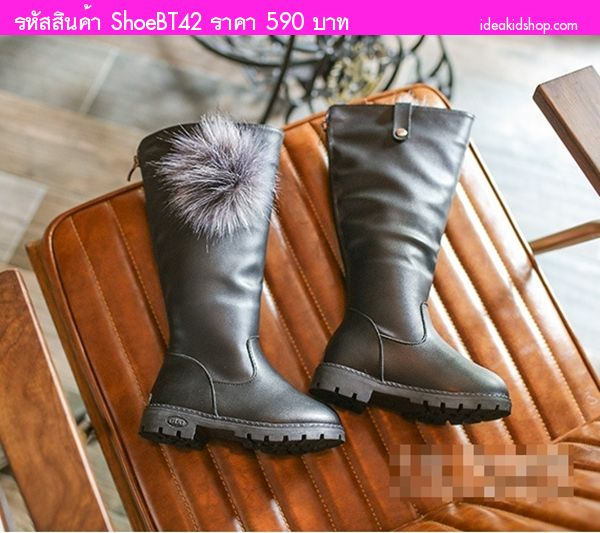 รองเท้าบูทสูงหนังนิ่มแฟชั่นแต่งเข็มกลัดปอมปอม สีดำ