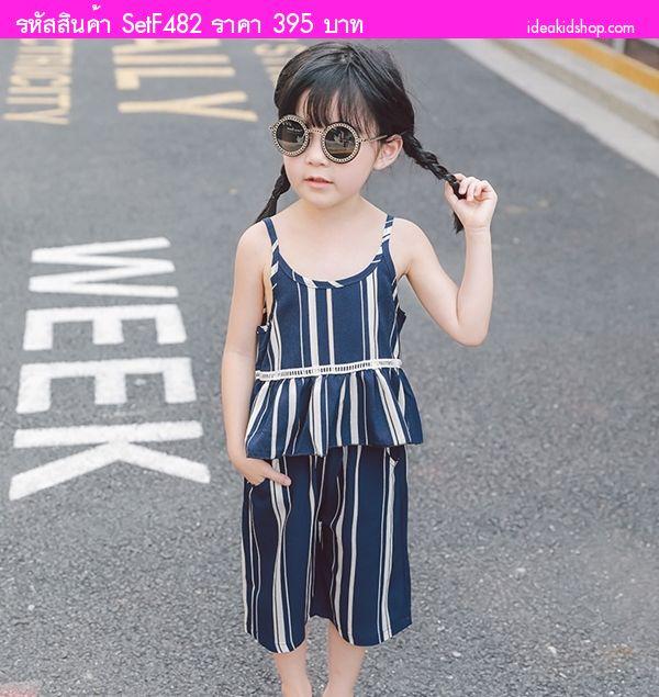 ชุดเสื้อกางเกงสายเดี่ยวสุดเก๋ Big Stripe สีกรม