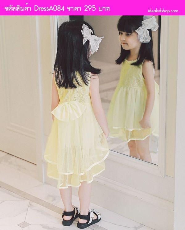 ชุดเดรสออกงานหน้าสั้นหลังยาว ปักฉลุ สีเหลือง