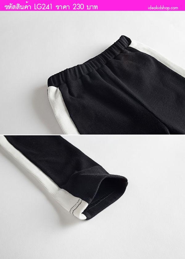 เลกกิ้งขายาวแต่งแถบขาว สีดำ