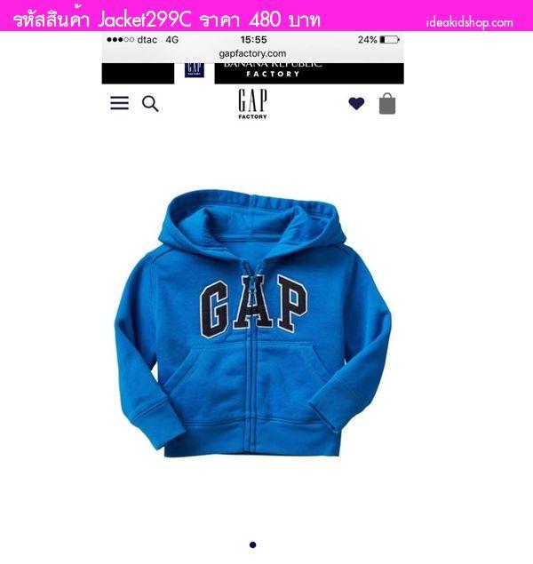 Jacket กันหนาว Gap Kid มีฮู้ดแขนยาว สีฟ้า