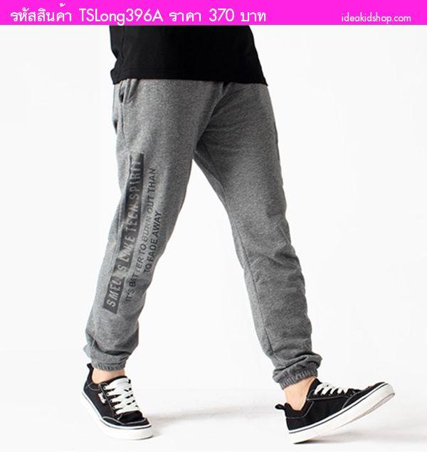 กางเกงวอร์มขายาว Teen Spirit สีเทา
