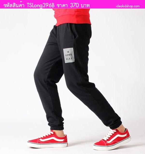 กางเกงวอร์มขายาว Teen Spirit สีดำ