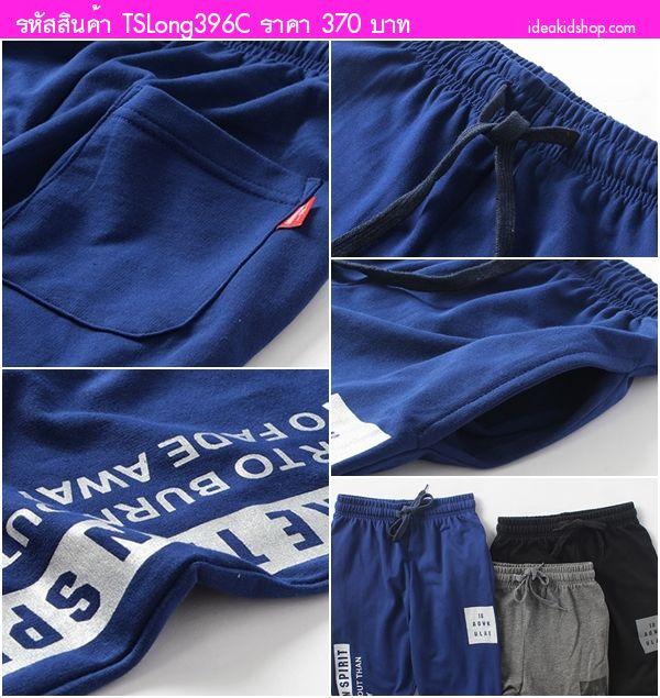 กางเกงวอร์มขายาว Teen Spirit สีน้ำเงิน
