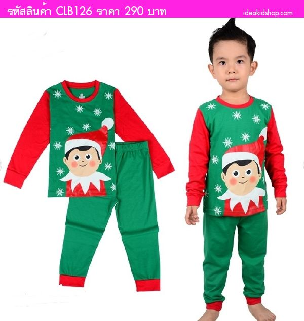 ชุดเสื้อกางเกง Xmas หนุ่มน้อยซานต้า สีเขียวแดง