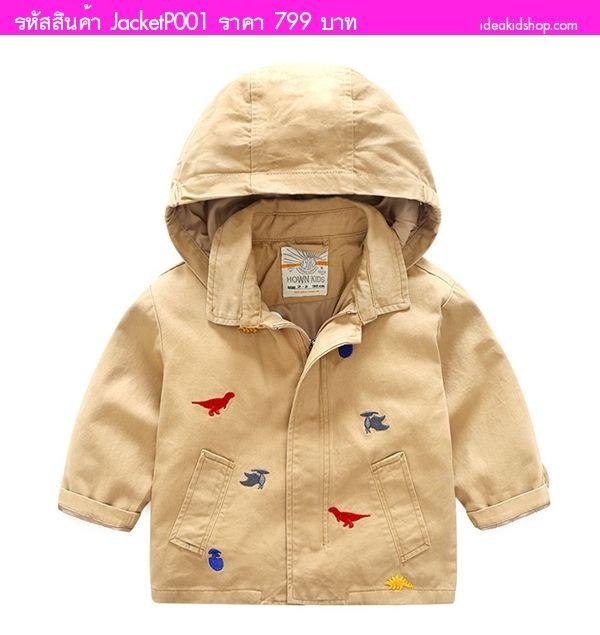 Jacket มีฮู้ด Embroidery Dinosaurs สีน้ำตาล