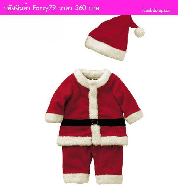บอดี้สูทหนูน้อยซานต้า Xmas พร้อมหมวก สีแดง