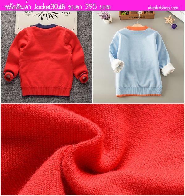 เสื้อกันหนาวไหมพรม มนุษย์หิน Xmas สีแดง