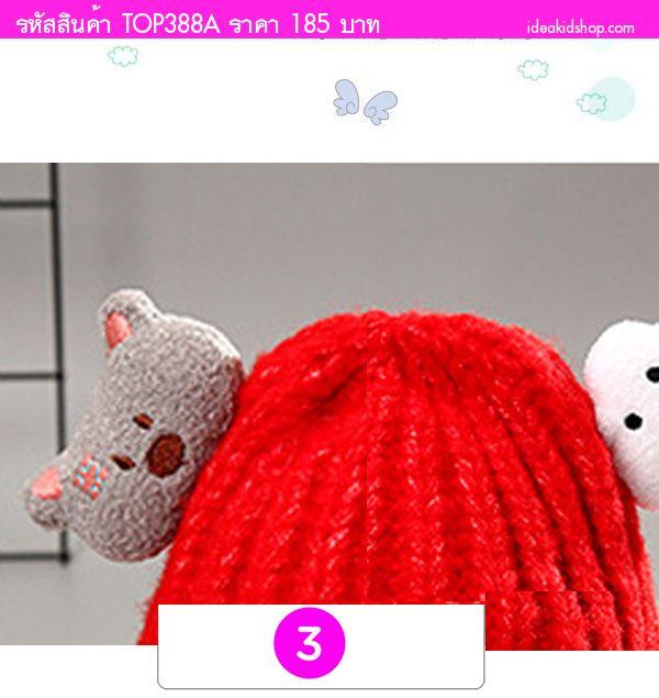 หมวกไหมพรม กระต่ายน้อยและหมีจอมจุ้น สีแดง