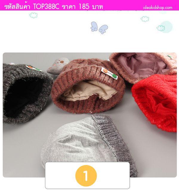 หมวกไหมพรม กระต่ายน้อยและหมีจอมจุ้น สีเทา