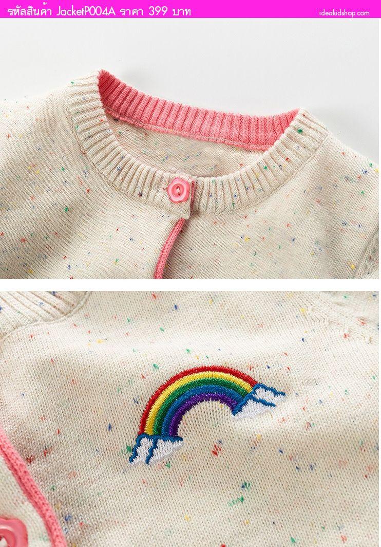 เสื้อคลุมไหมพรม RainBow Sweater สีกรม