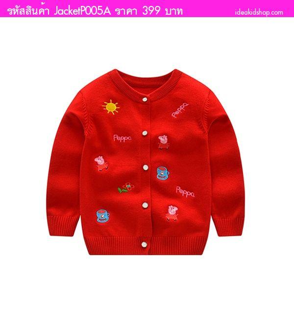 เสื้อคลุมไหมพรม PEPPA PIG สีแดง